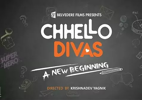 chhello divas full movie download