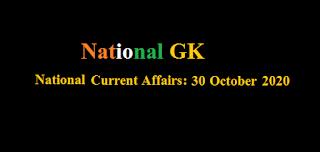Current Affairs: 30 October 2020