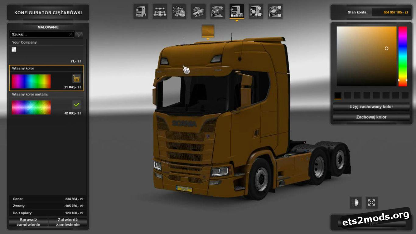 Truck - Scania S580 V8