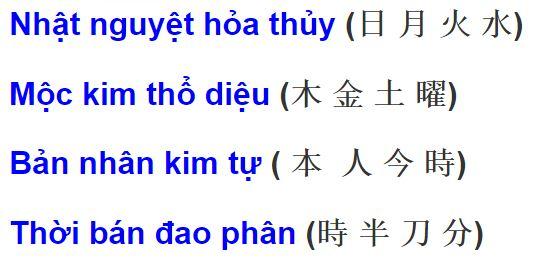 512 chu han bai 1-1