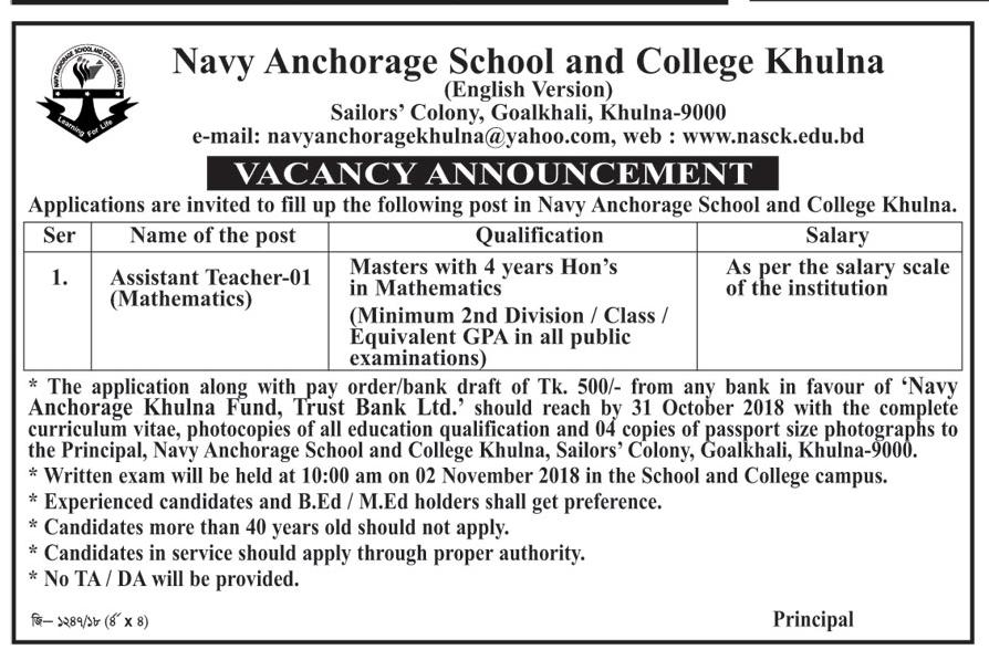 Navy anchorage school and college jobs circular 2018