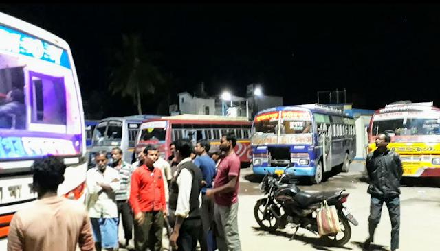 Karimpur new bus stand
