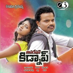 Operation Kidnap (2016) Telugu Mp3 Songs Free Download