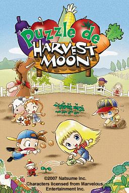pilgkingman • Blog Archive • Harvest moon cute ds rom