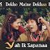 Dekho Maine Dekhaa Hai Yah Ik Sapanaa / देखो मैं ने देखा है यह इक सपना / Love Story (1981)