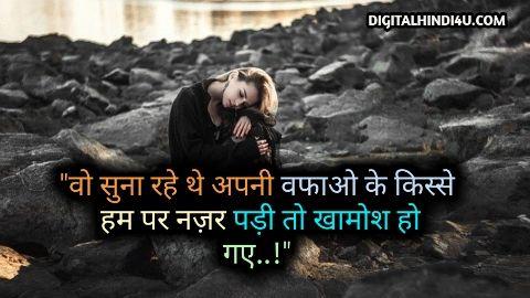 Feeling Sad DP Download