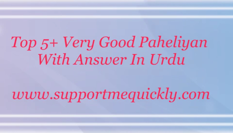 Top 5+ Very Good Paheliyan With Answer In Urdu