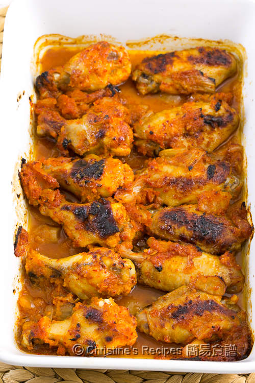 Baked Kimchi Chicken Wings01