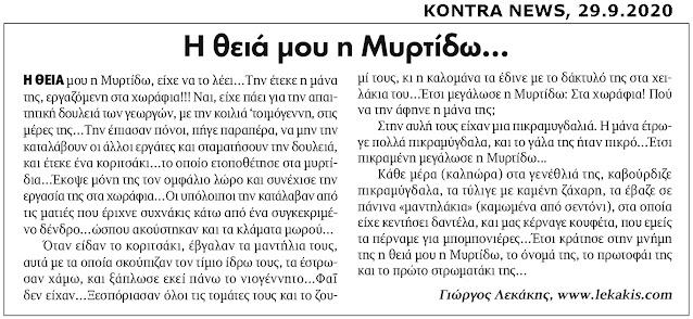 ΑΡΧΕΙΟΝ ΠΟΛΙΤΙΣΜΟΥ