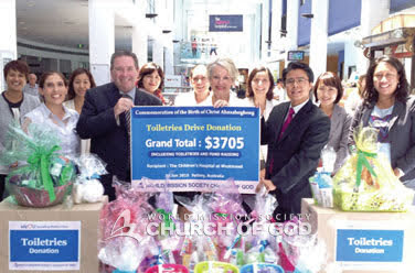 Donation of funds and daily necessities to a children's hospital in Ryde, Australia