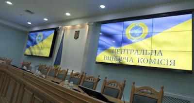Депутати так і не спромоглися призначити нових членів ЦВК