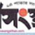 Karmasangsthan 24th August 2019 epaper weekly karmasangsthan patrika bengali today || karmasangsthan - কর্মসংস্থান পেপার