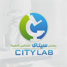 https://anawein.blogspot.com/2019/08/city-lab-branches.html