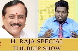 H Raja Special | The Beep Show | Season – 2 | Smile Settai