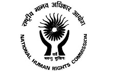 Library/Document Officer Post at National Human Rights Commison, New Delhi