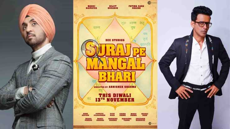 Actor Manoj Bajpayees Upcoming satire comedy Suraj Pe Mangal Bhari will be release in theater next month directed by Abhishek Sharma