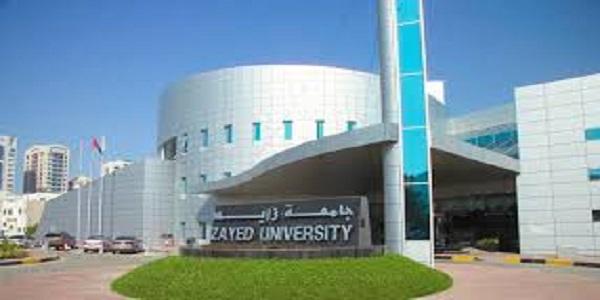 جامعة زايد توفر وظائف أكاديمية شاغرة الامارات وظائف الامارات