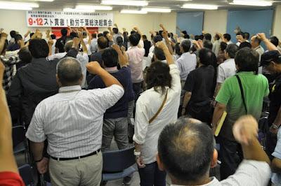 http://doro-chiba.org/nikkan_dc/n2016_07_12/n8161.htm