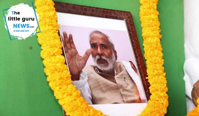 Former Central Minister Raghuvanshi Prasad Singh