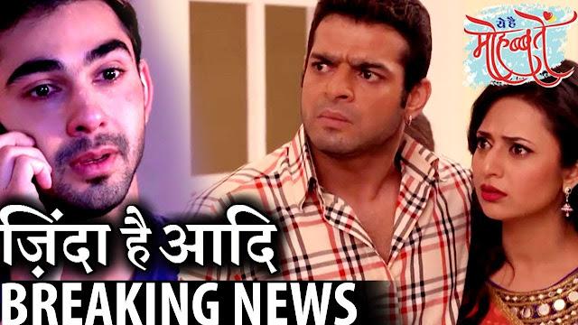 Yeh Hai Mohabbatein Spoiler:Not Raman Bhalla but Adi saves Ishita's life