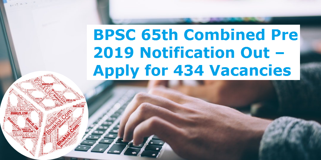 BPSC 65th Combined Pre 2019 Notification Out – Apply for 434