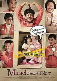 rekomendasi film korea terbaik sepanjang masa