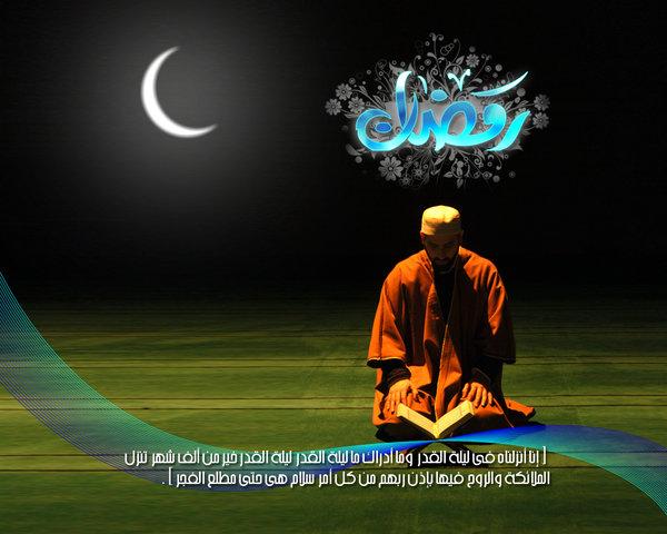 Mengungkap Misteri Lailatul Qadar