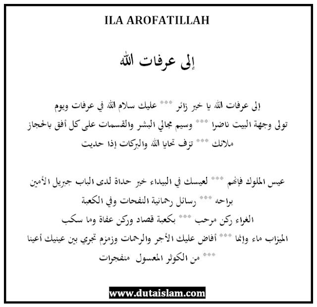 nasida ria volume 2 - ila arofatillah