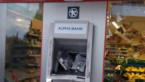 Ερέτρια: Άγνωστοι ανατίναξαν ΑΤΜ της Alpha Bank – Βούτηξαν πάνω από 50.000 ευρώ και έγιναν «καπνός»! (ΦΩΤΟ)
