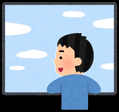 窓の外を見る人のイラスト(男性)