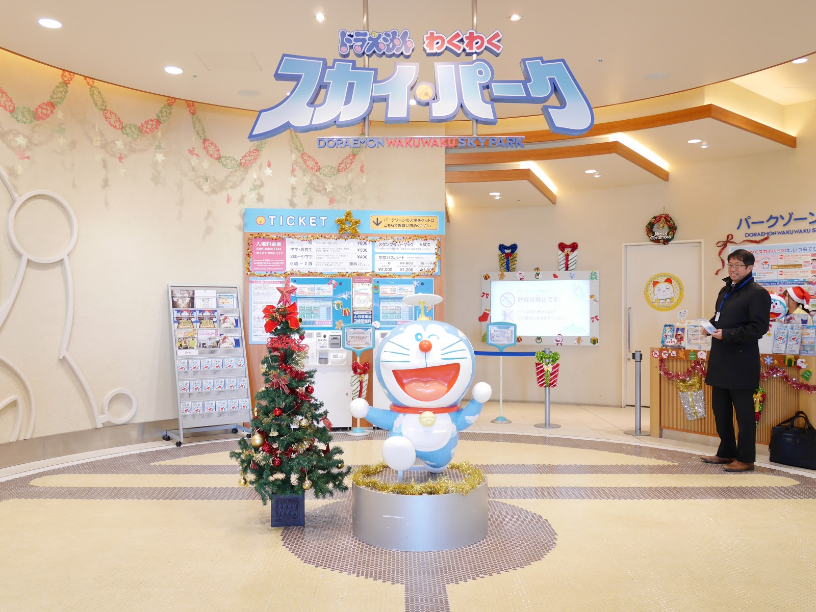 Entry Bergambar Hokkaido Day 1 Media Panas Tcash Vaganza 17 Kk New Motif 2016 Ni Entrance Nak Masuk Doraemon Wakuwaru Skyparkmuka Very Welcoming Gitu