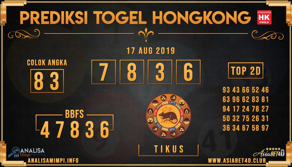 PREDIKSI TOGEL HONGKONG ASIABET4D 17 AUG 2019