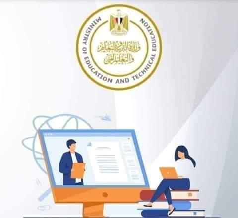 تسجيل استمارة التقدم لامتحانات الدبلومات الفنية  2021