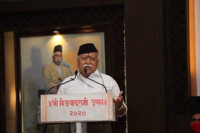శ్రీ విజయదశమి ఉత్సవం సందర్భంగా ప.పూ సర్ సంఘచాలక్ డా. మోహన్ జీ భాగవత్ ఉపన్యాసం -  RSS Sarsanghchalak Dr. Shri Mohan ji Bhagwat on the occasion of Sri Vijayadashami Utsav 202