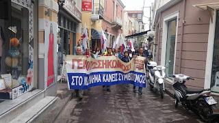 Γενική απεργία στο δημόσιο την Τετάρτη στην Λέσβο- Συγκεντρώσεις στην πλατεία Σαπφούς και στα Κεντρικά Λύκεια