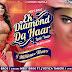 Ek Diamond Da Haar Lede Yaar Song Lyrics - Meet Bros. - Hindi Songs Lyrics