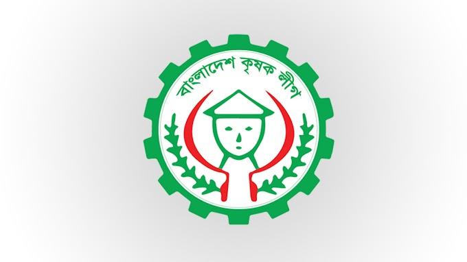 Bangladesh Krishok League Logo Vector PNG, JPEG, AI Download Free