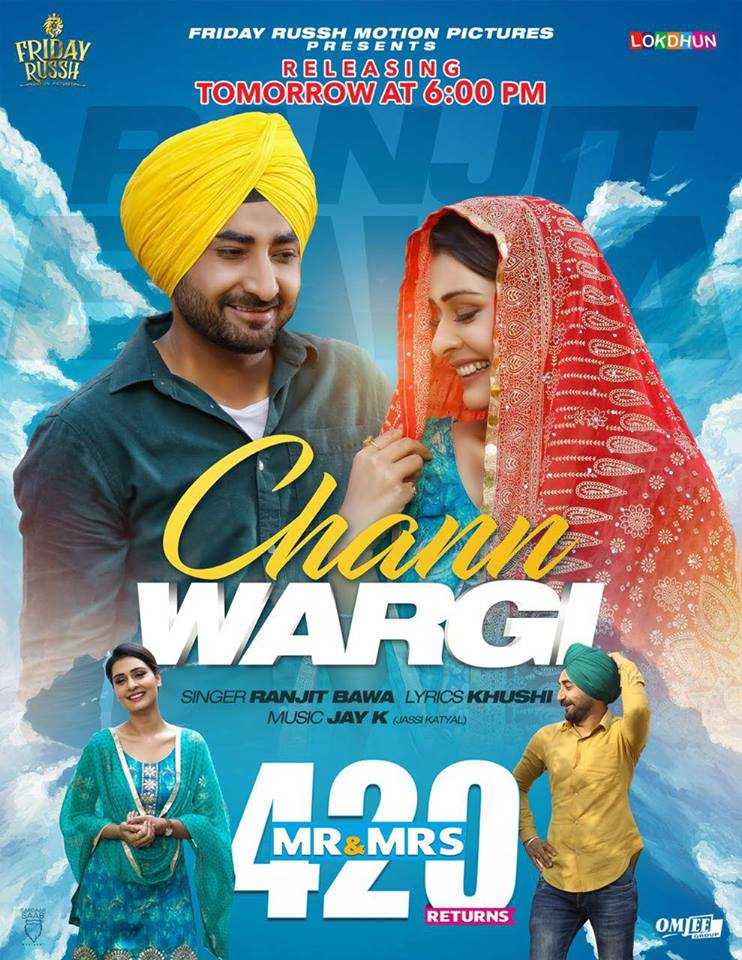 Chann Wargi   Ranjit Bawa  new song