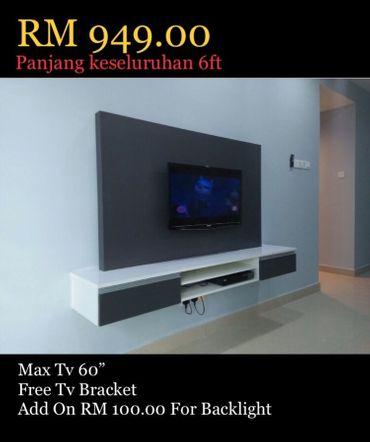 FELICIA RM949