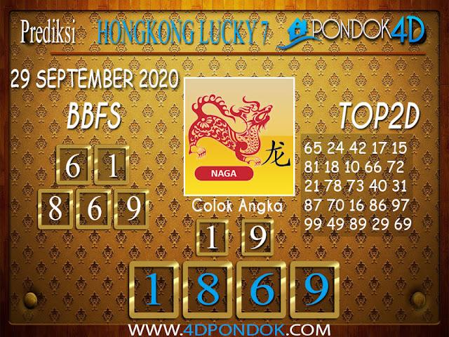Prediksi Togel HONGKONG LUCKY 7 PONDOK4D 29 SEPTEMBER 2020