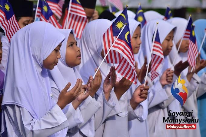 Logo Dan Tema Hari Kemerdekaan 2019