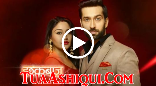 Naamkaran Full Episode Cast and Main Characters