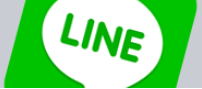 LINE for Windows 4.11.0.1294 2017 Free Download