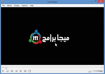 تحميل برنامج free player مشغِّل الفيديو للكمبيوتر برابط مباشر