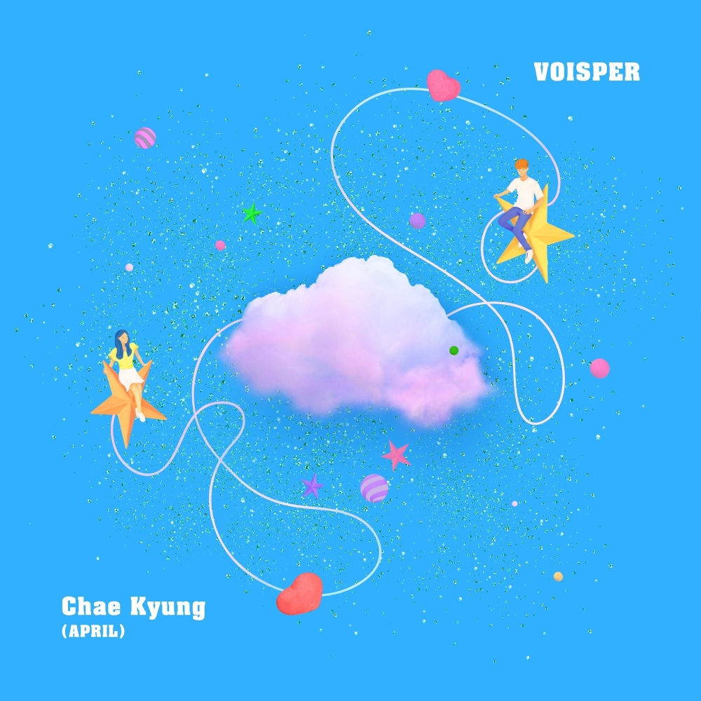 VOISPER, Yoon Chae Kyung (APRIL) – Lovesome – Single