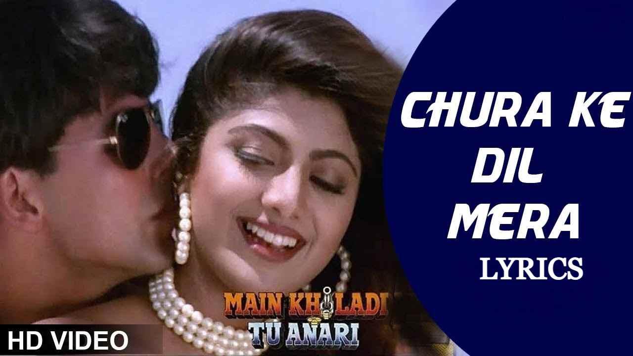 Chura Ke Dil Mera Lyrics in Hindi