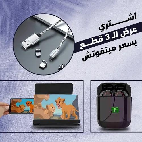 شاشة ثلاثية الابعاد لعرض الفيديوهات F4 + سماعة ايربودز YSP أسود + كابل شاحن مغناطيس 3 وصلة