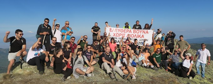 Ορειβατικός Σύλλογος Φλωρινας : Η πορεία προς το Λούτζερ