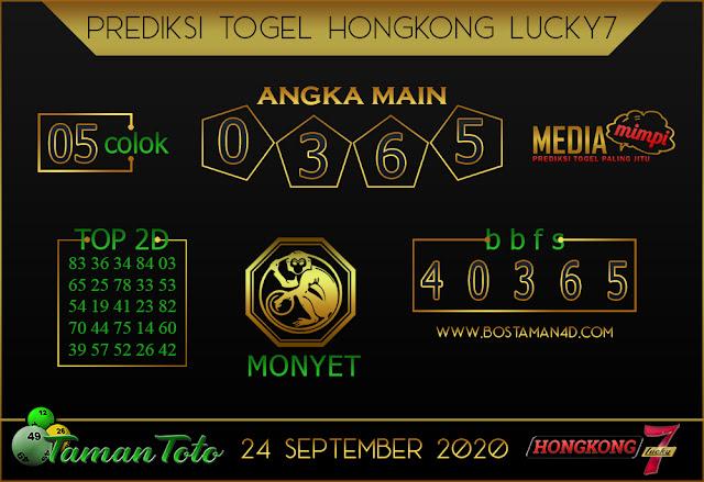 Prediksi Togel HONGKONG LUCKY 7 TAMAN TOTO 24 SEPTEMBER 2020
