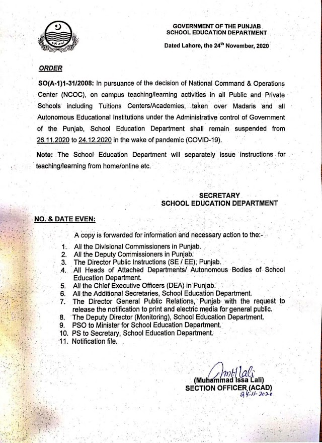 SUSPENSION OF TEACHING / LEARNING ACTIVITIES IN ALL EDUCATIONAL INSTITUTIONS IN PUNJAB
